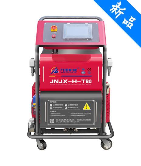 JNJX-H-T60聚脲喷涂机
